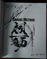 ninomiya book signed